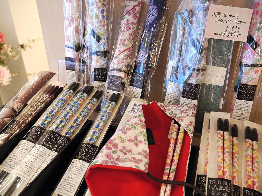 環保筷與筷袋