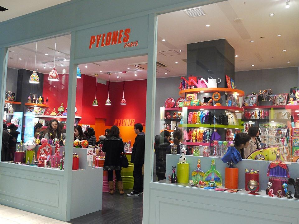 1F-法式雜貨店Pylones