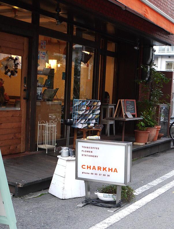 大阪CHARKHA