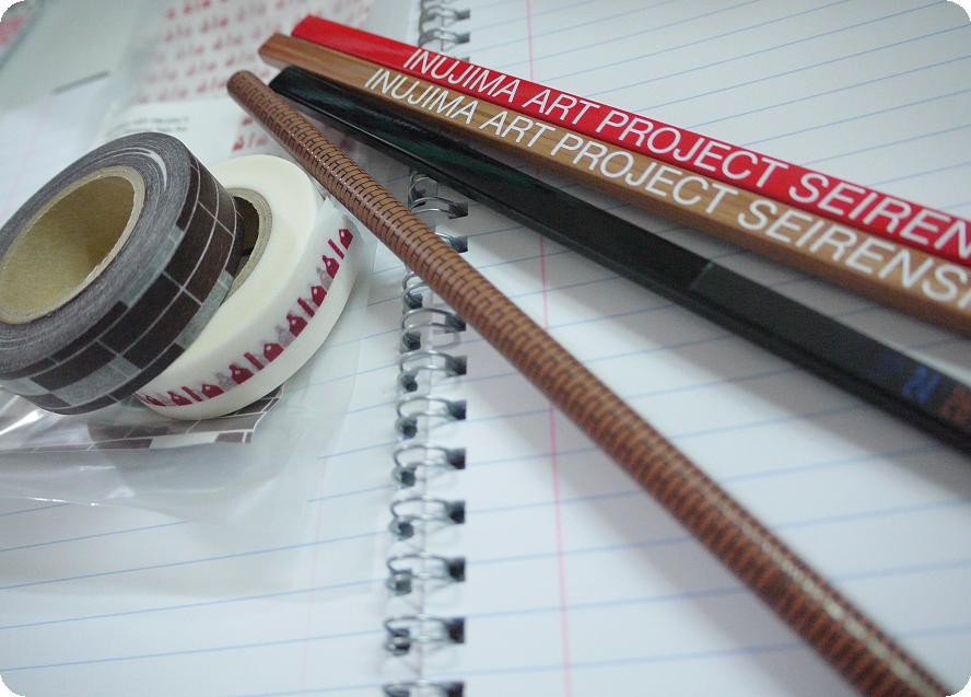 犬島限定紙膠帶與鉛筆