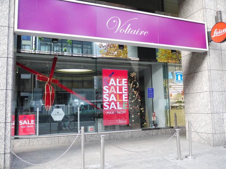 京都Voltaire筆店