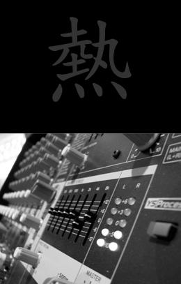 hotmusic.jpg