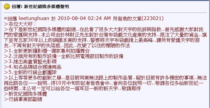 2010-11-02_002715.jpg