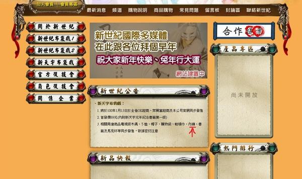 2011-01-05_201455.jpg