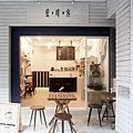 樂宅設計|愛啡客EEFFOC現烘咖啡|15坪 咖啡廳舊翻新&品牌設計包裝