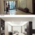 樂宅設計 桃園蘆竹 中悅凱薩春天 三房兩廳舊翻新 系統櫃設計 客廳前後