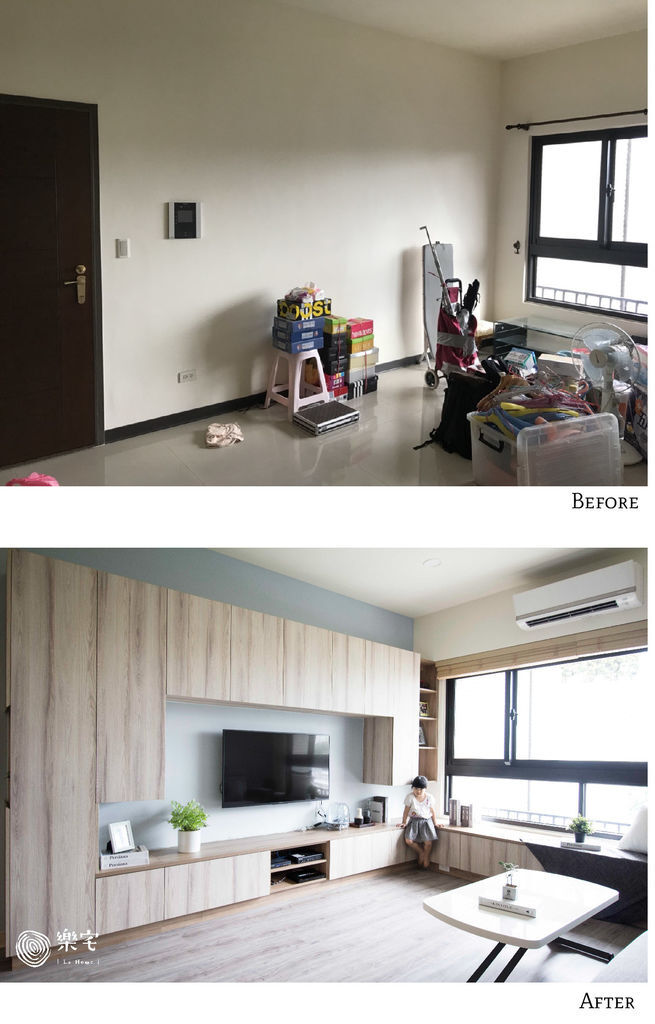 對照001-客廳-樂宅設計.jpg