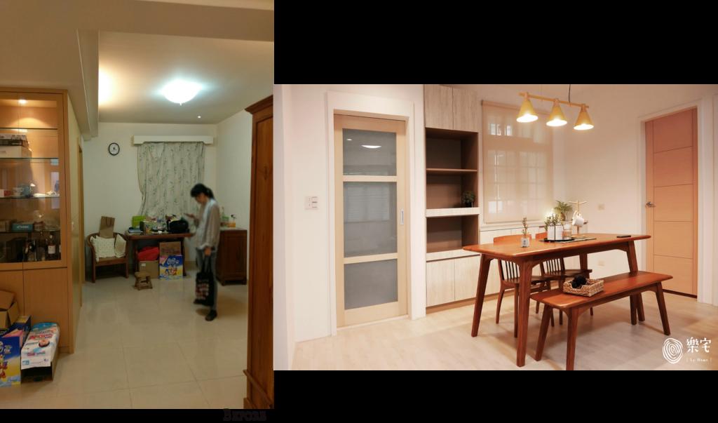 對照006-餐廳-樂宅設計.png