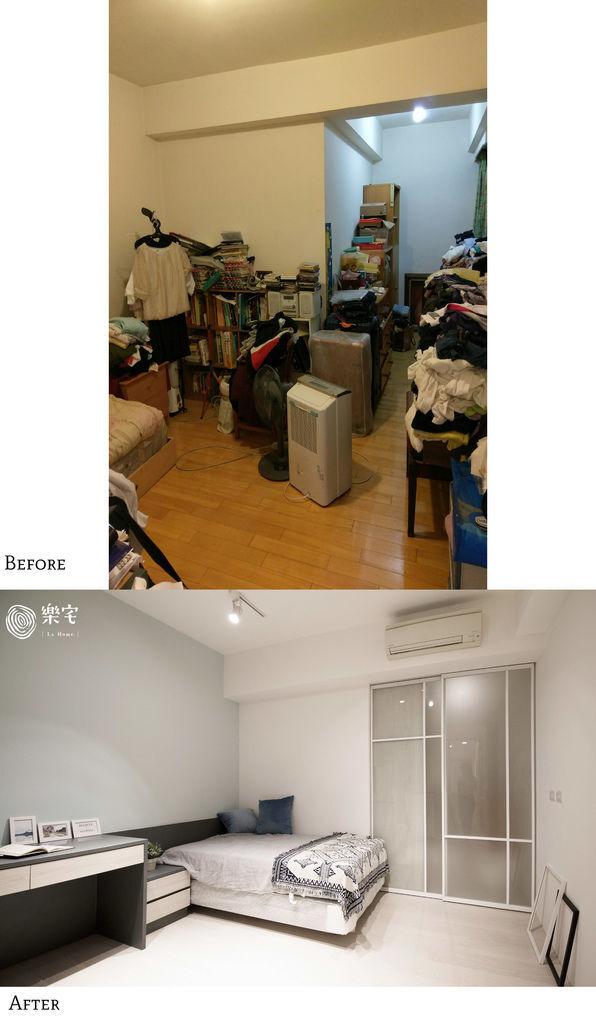樂宅設計-八德路舊翻新-Before After (5).jpg