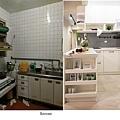 樂宅設計-廚房