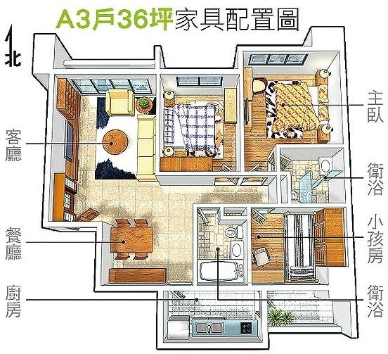 北城118-6家具配置圖.jpg