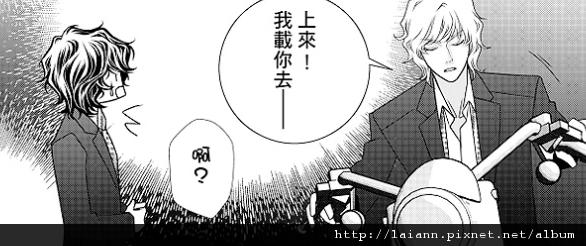 花草0212.png