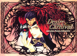 Desire Carnival 賴安彩色明信片書.jpg