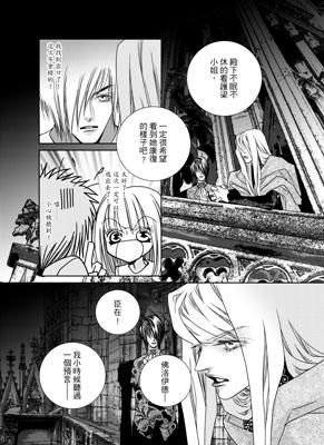 午夜王子11-08.jpg