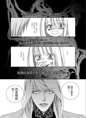午夜王子11-09.jpg
