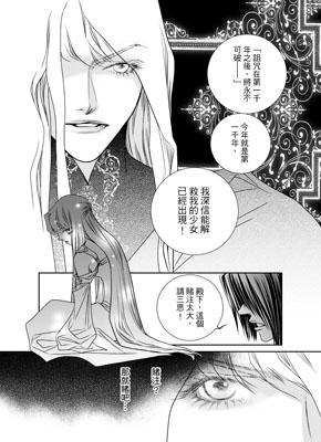 午夜王子11-29.jpg