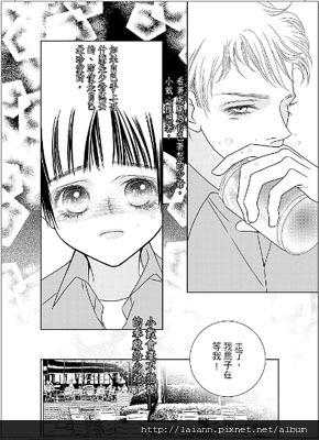 花草情結小草-18.jpg