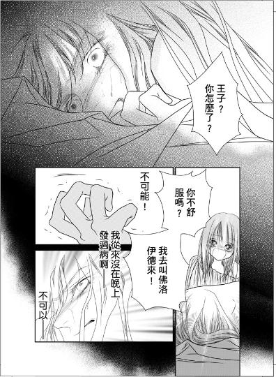 午夜王子14-06.JPG
