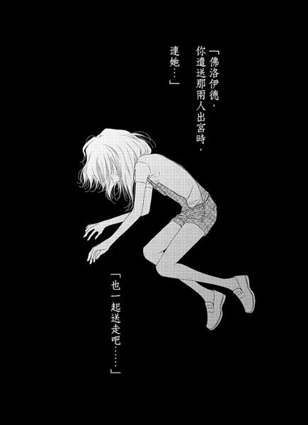 午夜王子16-03.jpg