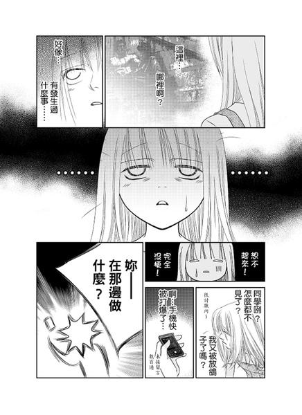 午夜王子17-15.jpg