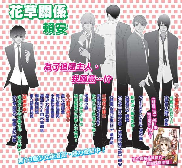 2010星-精彩內容.jpg