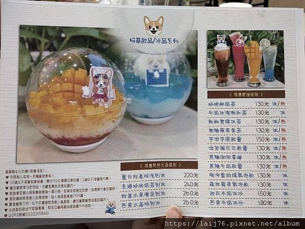 永和-柯基燒點心舖 (5).jpg