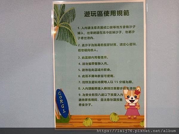 永和-柯基燒點心舖 (11).jpg