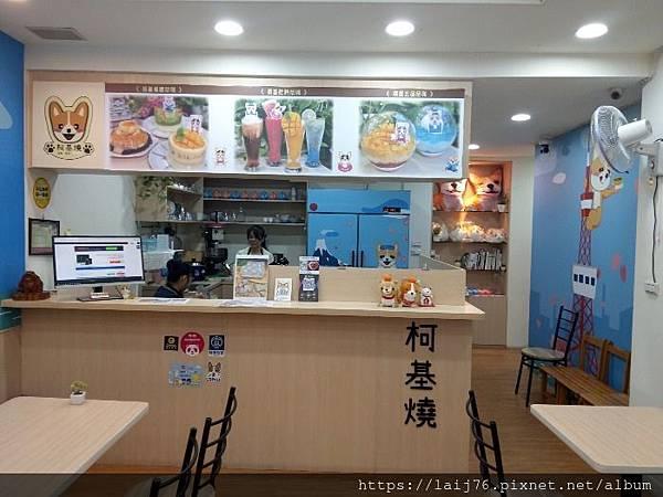 永和-柯基燒點心舖 (13).jpg
