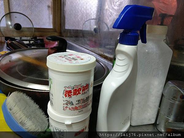 家立淨-居家清潔收納-打掃中廚房用具.jpg