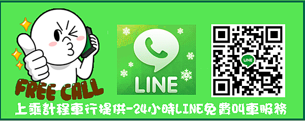 24H-LINE.png