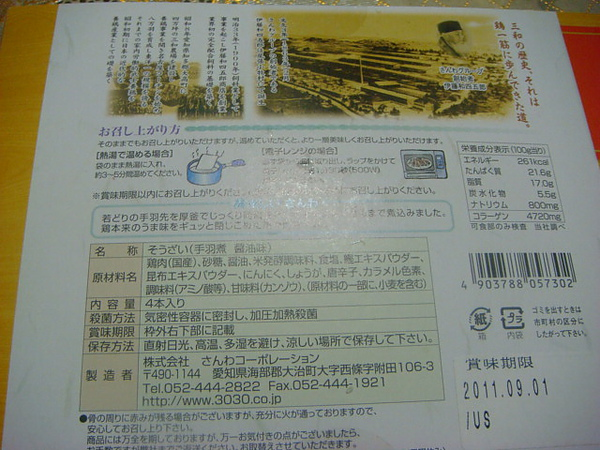 DSC07896.JPG