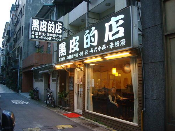 http://blog.nownews.com/allimage/dady812/0000333603_b.JPG