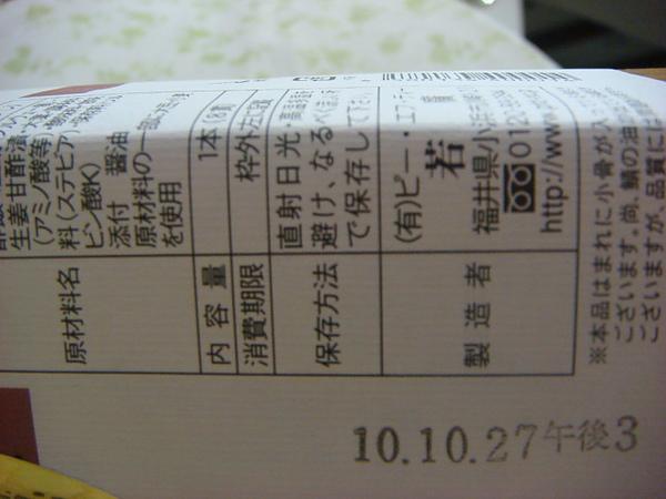 DSC07750.JPG