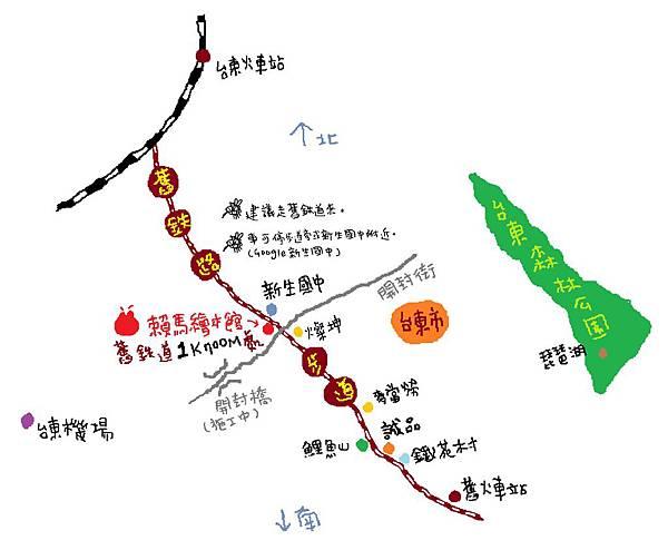 繪本館地圖2ps.jpg