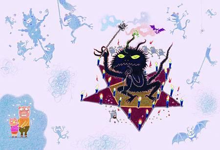 帕拉帕拉山的妖怪4