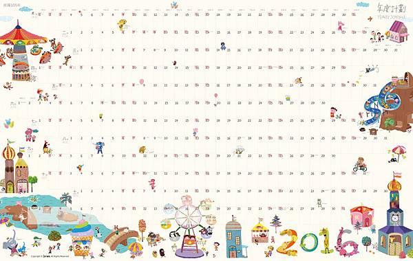 2016年曆海報2