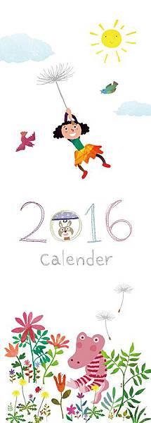 2016月曆-封面