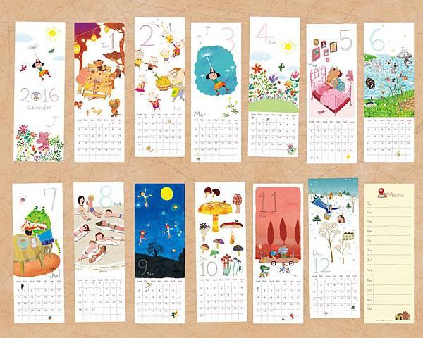 2016月曆預購圖