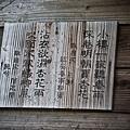 Huataoyao-005.jpg