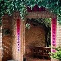 Huataoyao-008.jpg