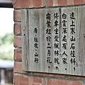 Huataoyao-009.jpg