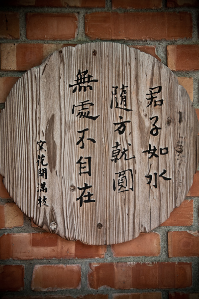 Huataoyao-012.jpg