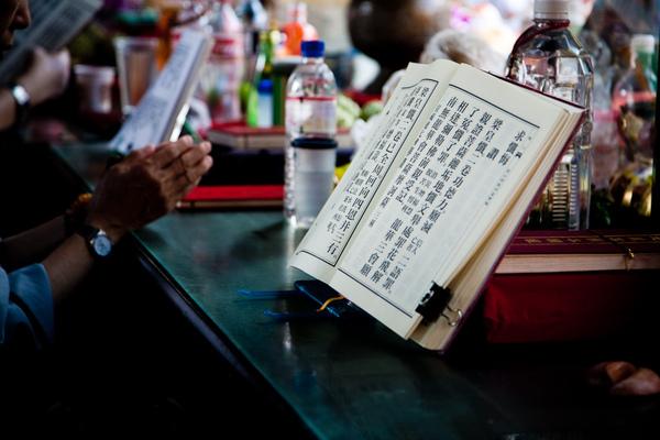Taipei-007.jpg