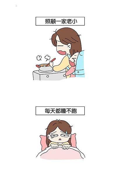 【第三十二話】媽媽不是人,媽媽是超人_03.jpg