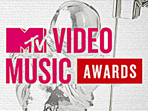 The 29th MTV Video Music Awards