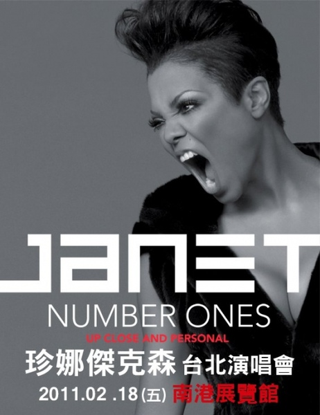 Janet Number Ones Up Close And Personal