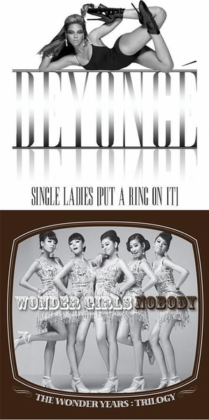 Single Ladies vs Nobody