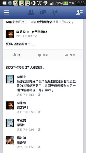 Screenshot_2014-01-28-12-53-17.png