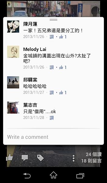 Screenshot_2014-03-09-12-12-57