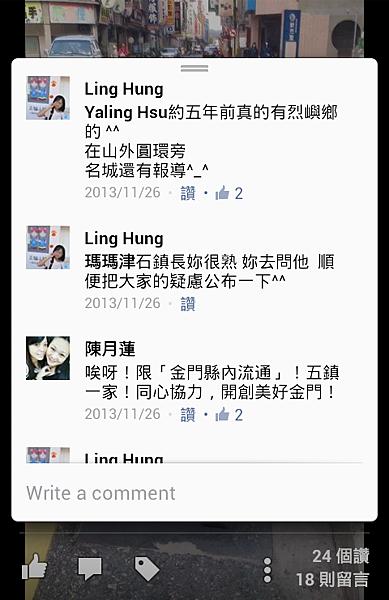 Screenshot_2014-03-09-12-12-44